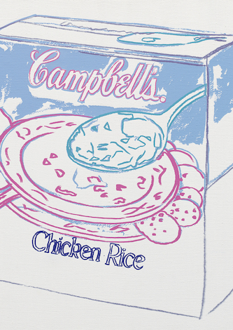 CAMPBELL'S SOUP BOX: CHICKEN RICE